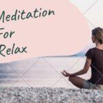 瞑想 リラックス
